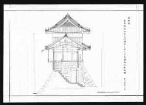 松本城竣功辰巳附櫓東立面及び月見櫓南北断面図