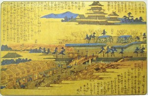 1873 The exhibit of colored woodblock print