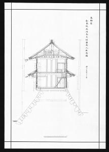the Matsumotojo Shunko Tatsumituke-Yagura Namboku Danmenzu