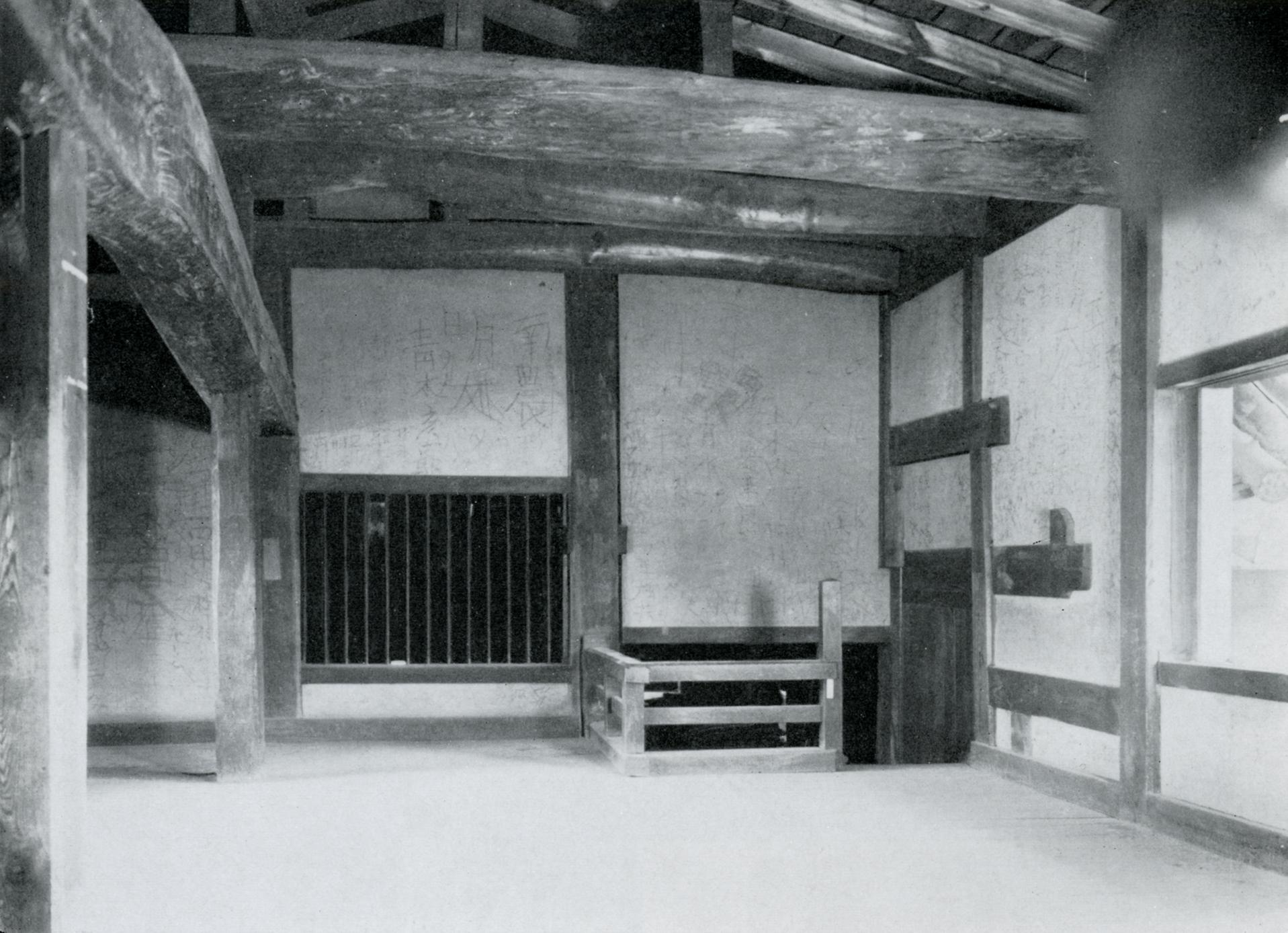 昭和の修理前 天守内部