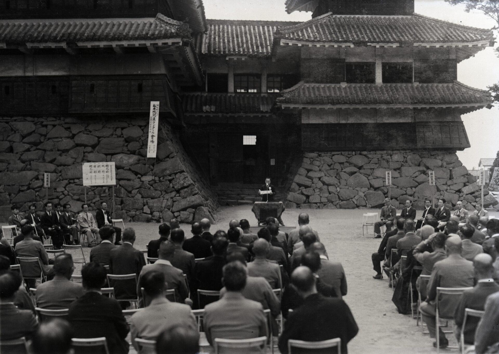 昭和25年(1950)6月8日 昭和の修理起工式