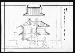 松本城竣功乾小天守南立面及び渡り櫓東西断面図