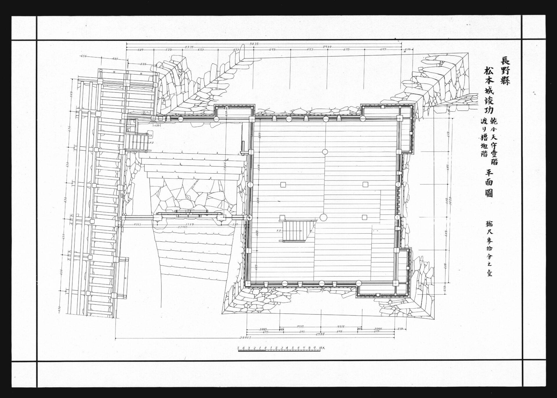 松本城竣功乾小天守一階・渡り櫓地階平面図