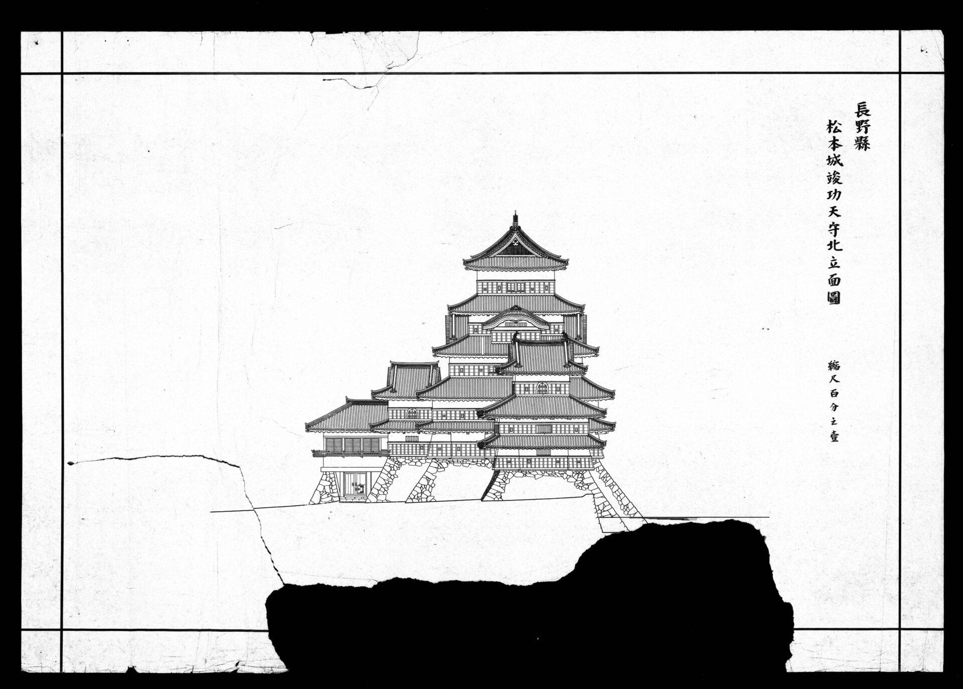 松本城竣功天守北立面図