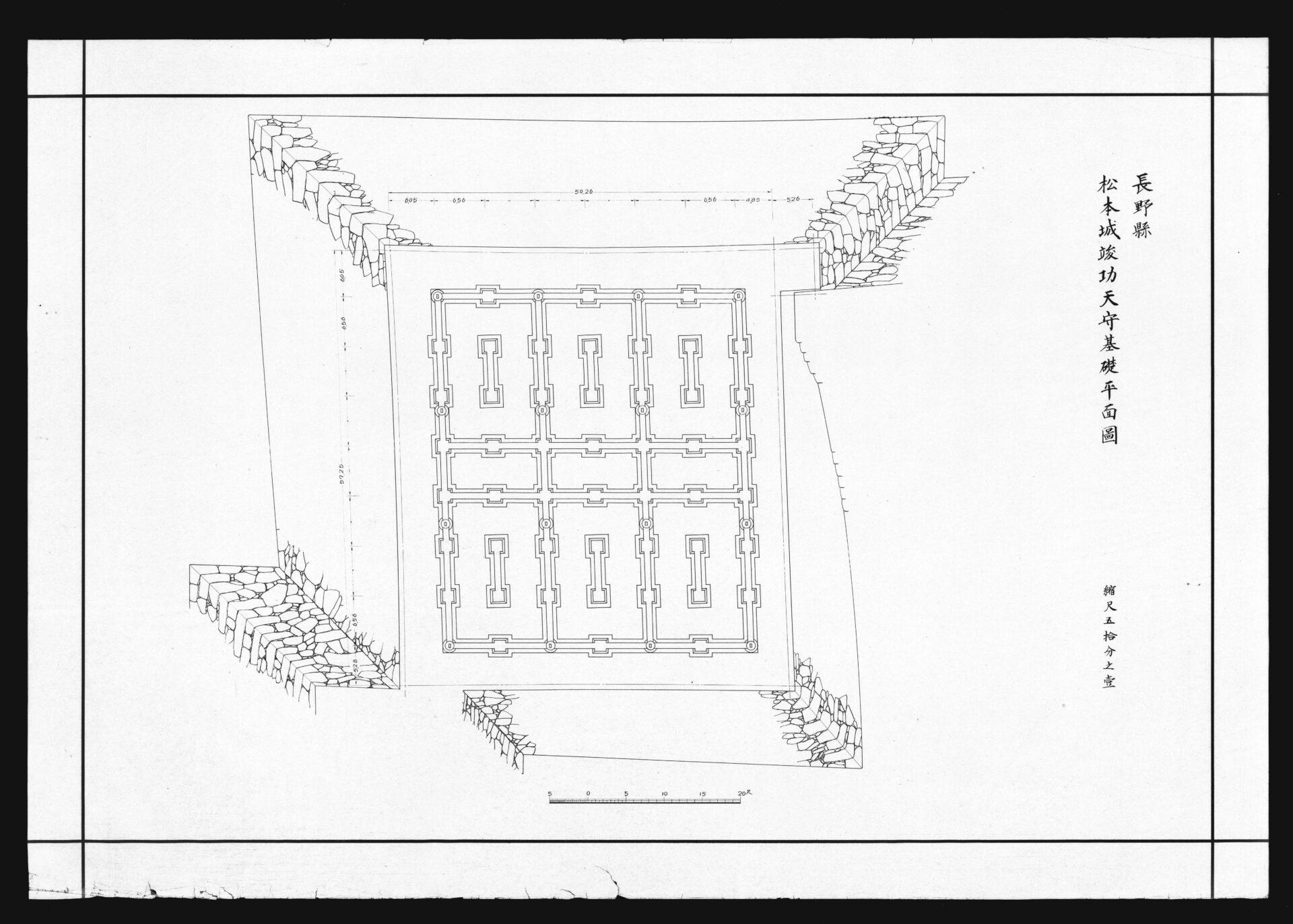 松本城竣功天守基礎平面図