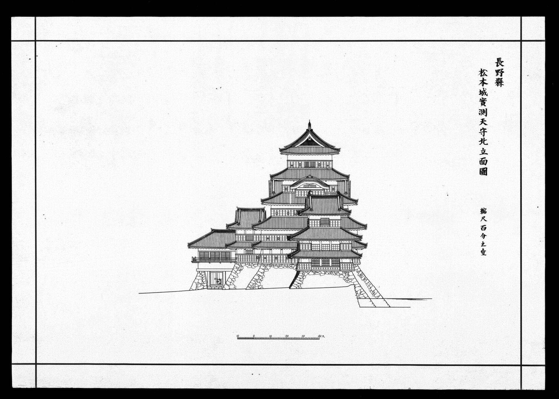松本城実測天守北立面図