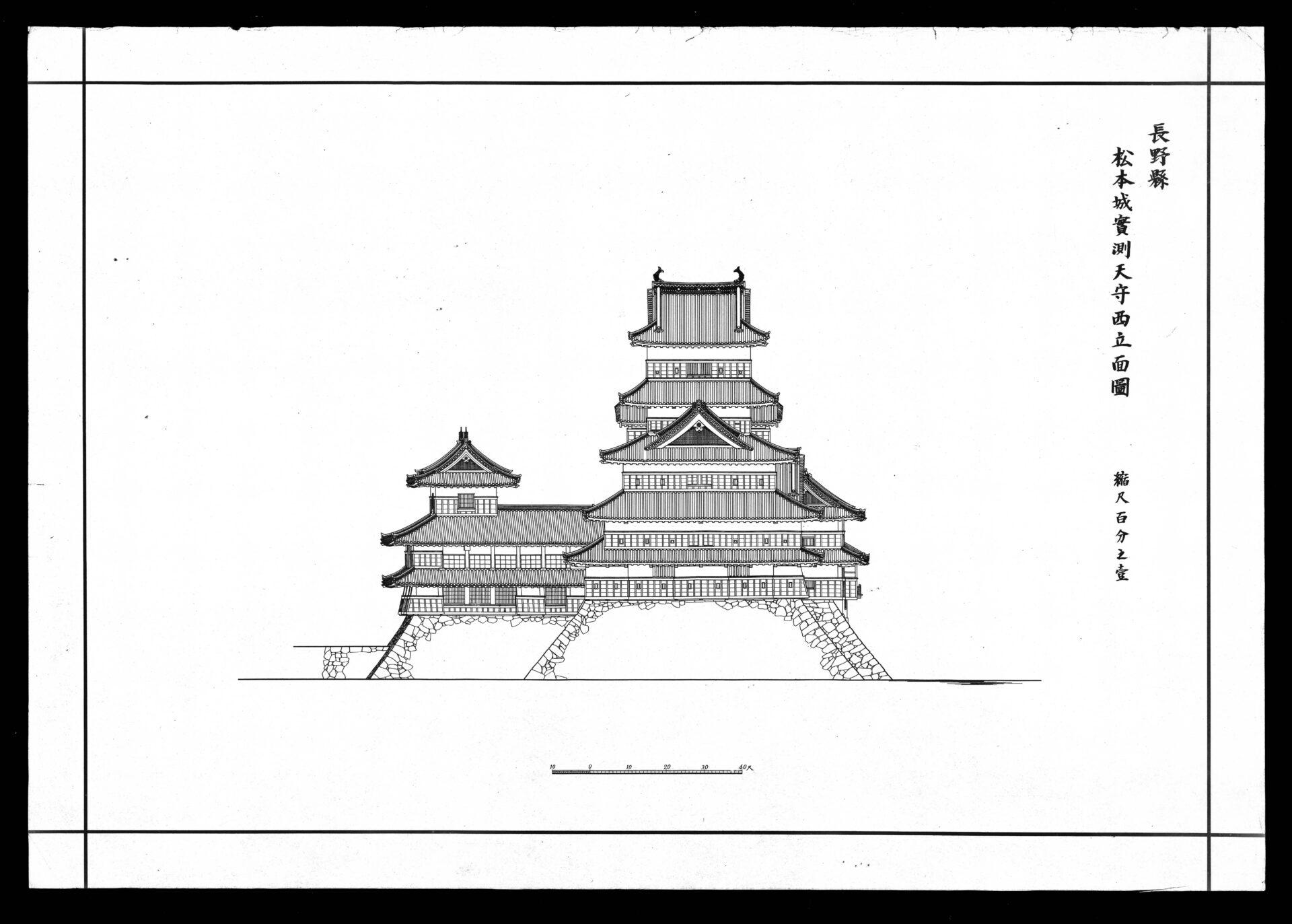 松本城実測天守西立面図