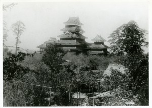 Historical documents of the Matsumoto territory